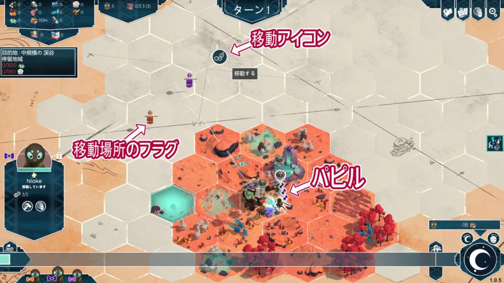 SteamのゲームタイトルAs For As The Eyeのエリアマップでの移動方法の画像