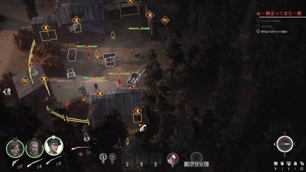 partisans1941のゲーム画像