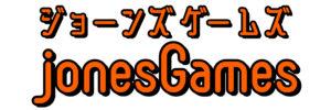 インディーゲームのジョーンズゲームズのタイトル画像