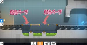 bridge-constructor-portalの骨組み
