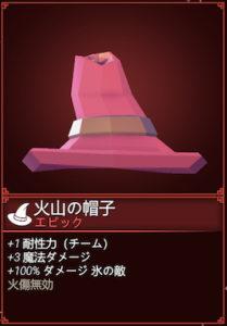 for the kingの防具の帽子の画像28