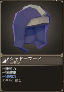 for the kingの防具の帽子の画像38