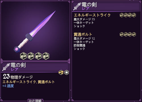 for the kingの武器の剣の画像2