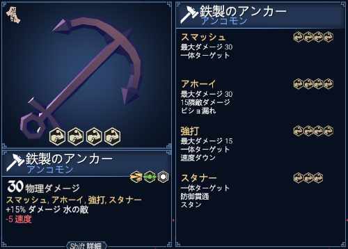 for the kingの武器のハンマーの画像8