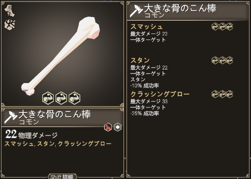 for the kingの武器のハンマーの画像1