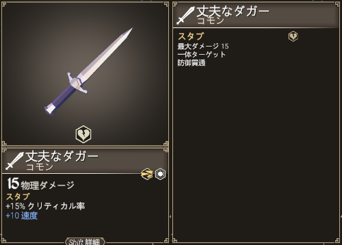 for the kingの武器の剣の画像5