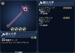for the kingの武器のハンマーの画像4