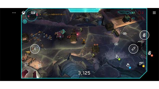 XboxCloudGameのタッチコントローラーの画像4