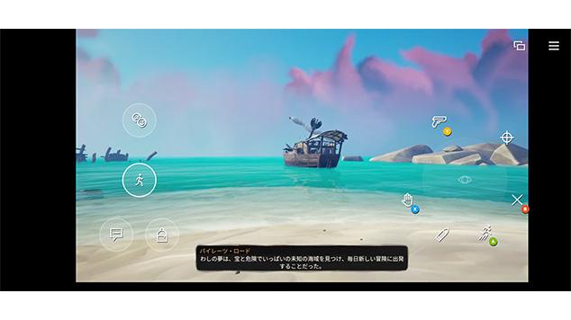 XboxCloudGameのタッチコントローラーの画像5