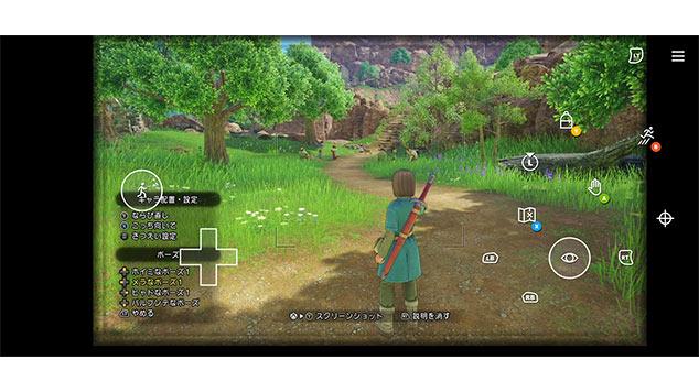 XboxCloudGameのタッチコントローラーの画像6