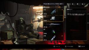 mutant-year-zeroのイリディアの店の画像