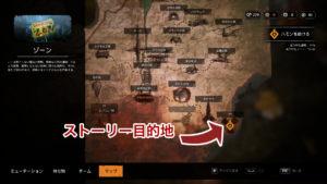 mutant-year-zeroのマップの画像