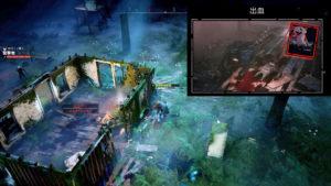 mutant-year-zeroの出血状態の画像