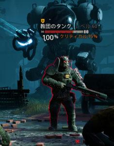 mutant-year-zeroのタンクの画像