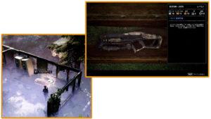 mutant-year-zeroの武器の宝箱の画像