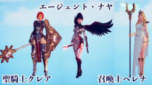 neoverseのキャラクターの画像