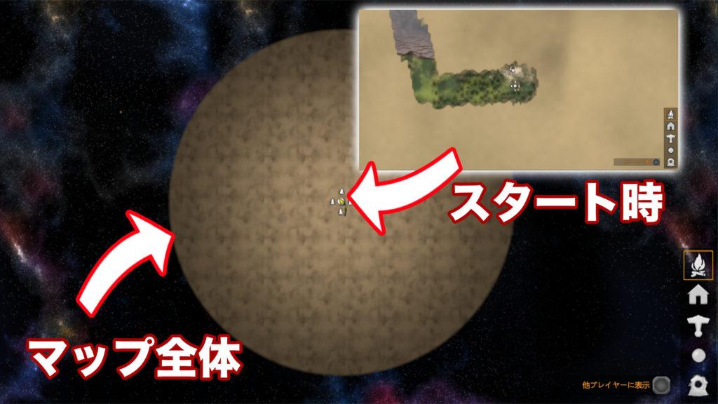valheimのマップの画像