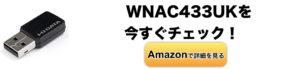 wnac433uk-amazon-bunner